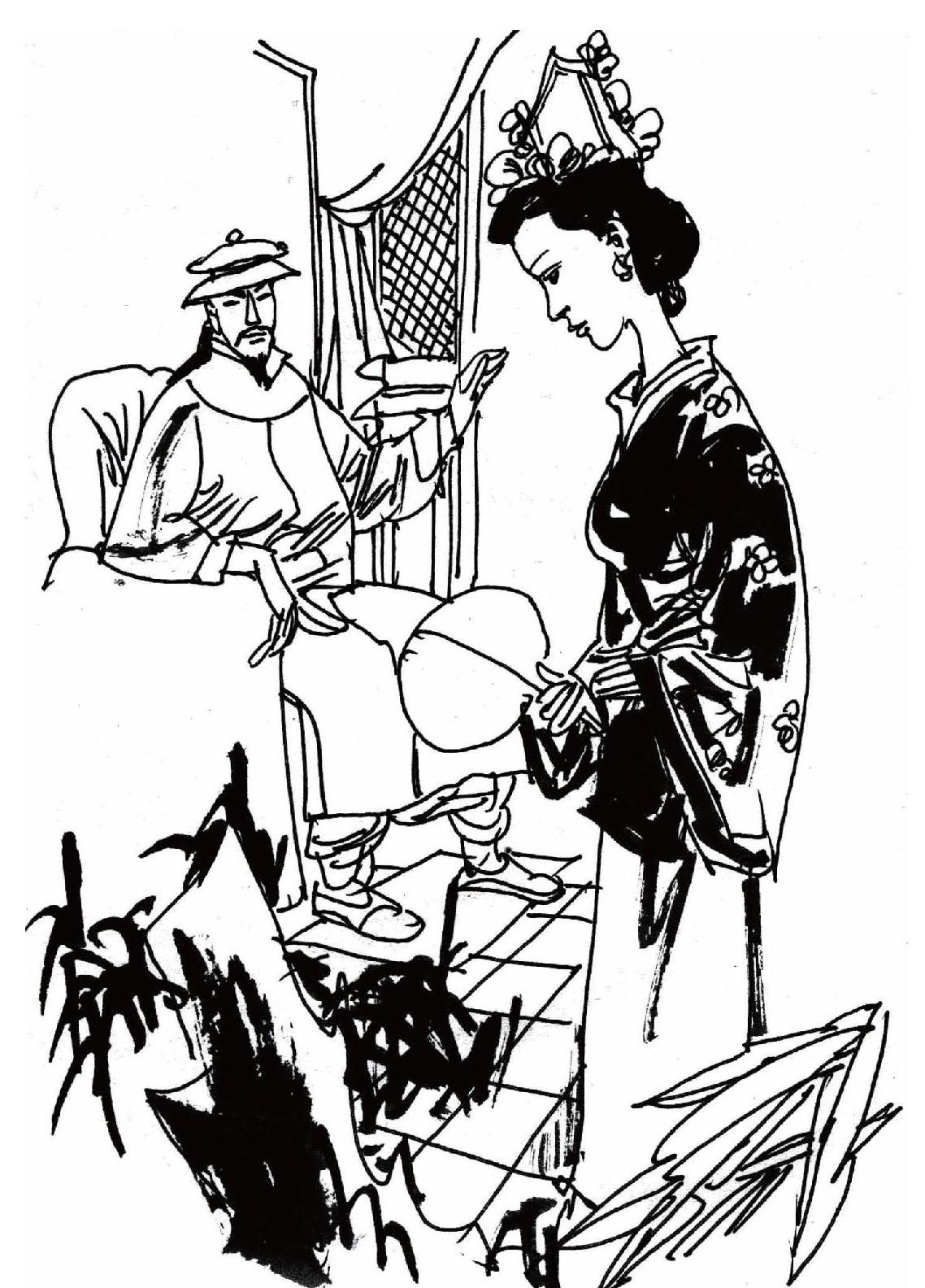 简笔画 设计 矢量 矢量图 手绘 素材 线稿 1138_1584 竖版 竖屏